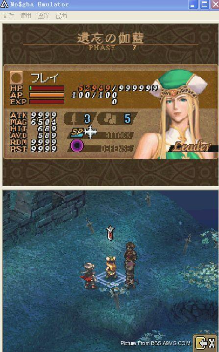北欧女神金手指_芙蕾消清事件-北欧女神传 负罪者(Valkyrie Profile: Covenant of the Plume ...